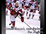 С днём рождения Иван Ткаченко((((.....