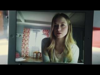 Лимб (трейлер 2013)