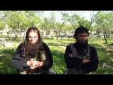 Обращение амира Абу Баната и брата Абу Ханифа